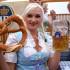 Октоберфест Пиво