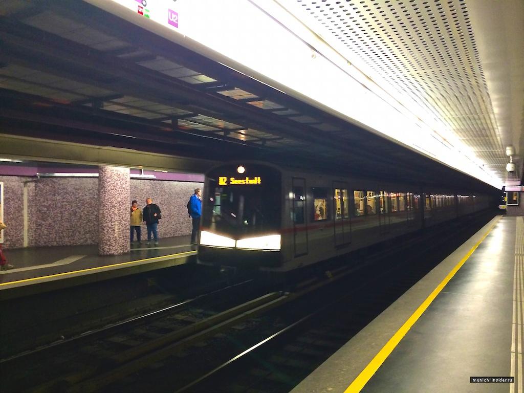 Карта венского метро