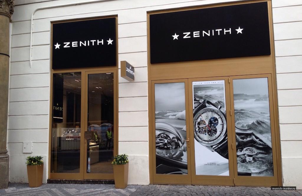 shopping_praga3